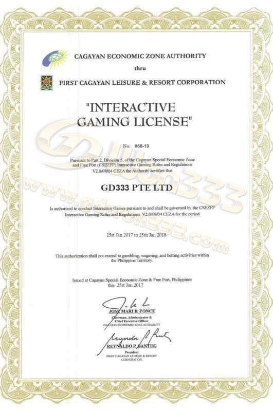 Online Gaming License